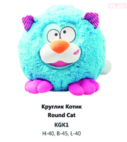 Мягкая игрушка <<Котик Круглик>> KGK1