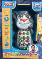 Детский игрушечный  обучающий телефон Кот Том