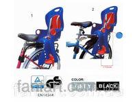 Велокресло BT-BCS-0002