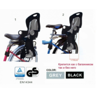 Велокресло BT-BCS-0003 до 22кг