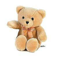 Мягкая игрушка Aurora Медведь 56 см 11355A