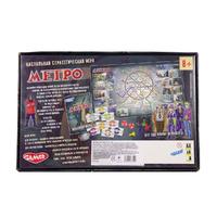 Настольная игра << Метро 1204>>