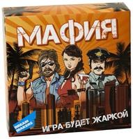 Настольная игра Gamer «Мафия» 1312