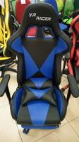 Кресло VR Racer BN-W0109A