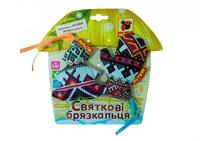 Подвеска праздничная погремушка <<Этно-Эко>> MK5401-01