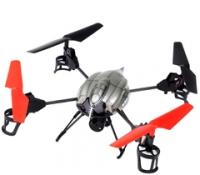 Квадрокоптер с водяной пушкой WL Toys V979