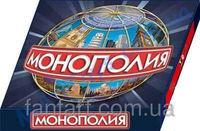 Игра <<Монополия>> ЛЮКС