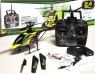 Вертолёнт на радиоуправлении  4-к большой р/у Sky Dancer